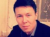 Бишкек Знакомство Серьёзно