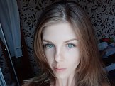 Алёна, 29 лет