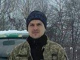 Міша из Ужгорода, 25 лет