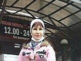 Лариса из Ульяновска знакомится для серьёзных отношений