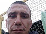 Юра, 38 лет, Находка, Россия