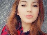 Тетяна, 18 лет, Острог, Украина