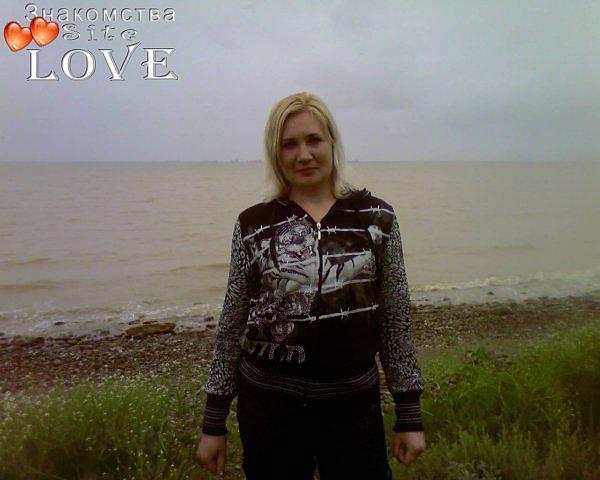 Телефонов по с номерами ставропольскому краю знакомства