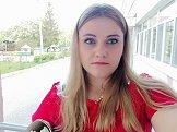 Елена из Екатеринбурга знакомится для серьёзных отношений