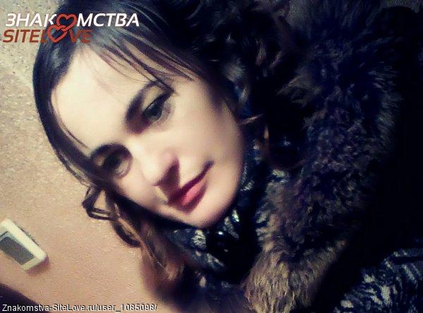 чат знакомства в молдове
