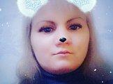 Наталья, 30 лет, Сызрань, Россия