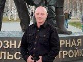 Валентин, 36 лет, Нижневартовск, Россия