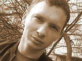 Евгений, 28 лет, Губкин, Россия