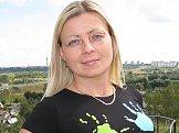 Наташа из Могилёва знакомится для серьёзных отношений