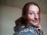Ирина из Барнаула знакомится для серьёзных отношений