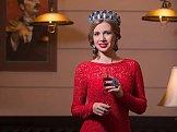 Mari из Одессы, 30 лет