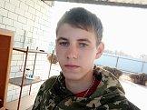 Дмитрий из Астрахани знакомится для серьёзных отношений