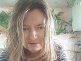 Наталья из Уральска знакомится для серьёзных отношений