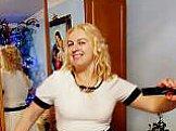 Valentina из города Рахов, 37 лет