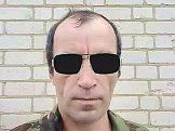 Слава, 39 лет, Чита, Россия