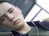 Александр из Сочи, 20 лет