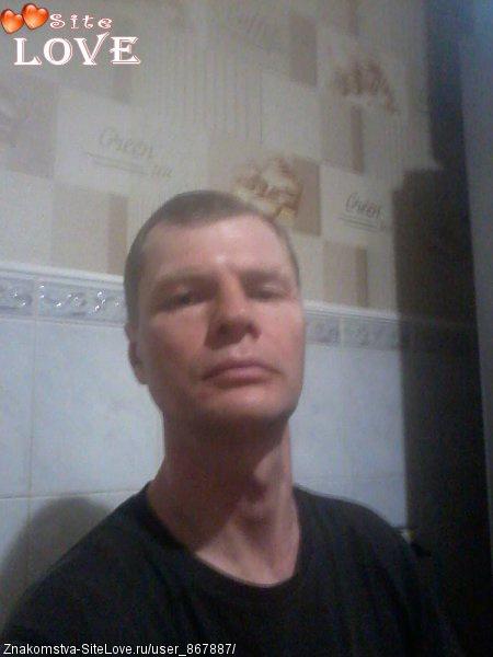 Телефон Геев Черкассы Знакомство