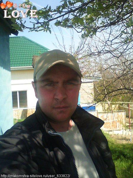 Гей Знакомства Витязево