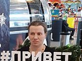 Людмила из Богдановича знакомится для серьёзных отношений