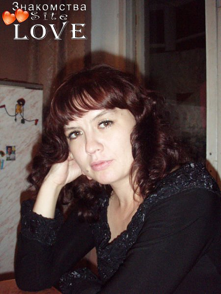 Эльвира На Сайте Знакомств