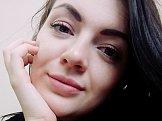Елена из Сыктывкара знакомится для дружбы