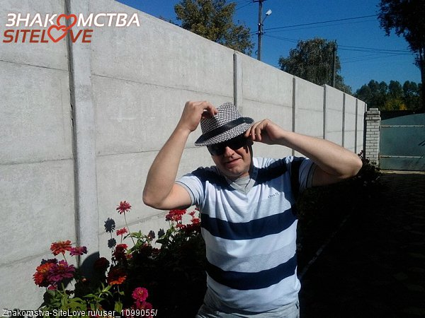 Сайт знакомств sitelove знакомства знакомства для интимных отношений г омск