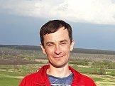 Константин из Белгорода знакомится для серьёзных отношений