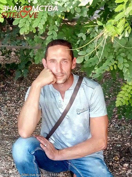 Сайт Знакомств Руслан Белоусов