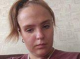 Анютик из Челябинска знакомится для серьёзных отношений