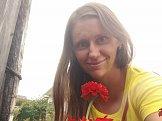 Ирина из Нововоронежа знакомится для серьёзных отношений