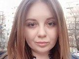Инна из Ростова-на-Дону знакомится для серьёзных отношений