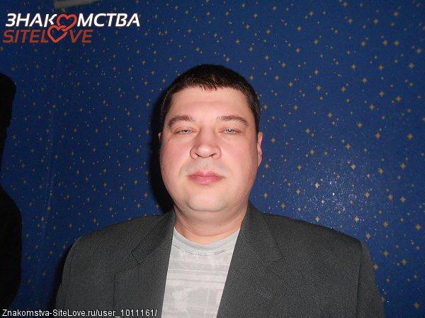 Белгородский сайт знакомств максим
