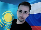 Павел из Уральска знакомится для серьёзных отношений