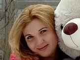 Инна из Киева знакомится для серьёзных отношений