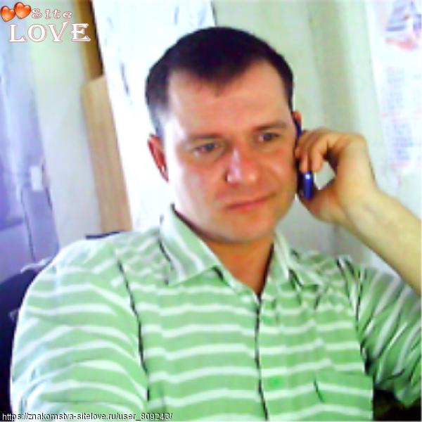 сайт знакомств серьезные отношения украины