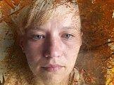 Мария из Березников знакомится для серьёзных отношений