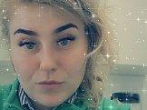 Виктория, 37 лет, Рыбинск, Россия