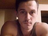 Viktor из города Рахов, 36 лет