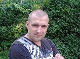 Vadik из Кривого Рога, 28 лет