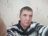 Григорий из Уральска знакомится для серьёзных отношений