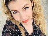 Екатерина из Ставрополя, 32 года